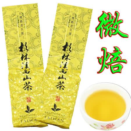 【龍源茶品】杉林溪輕微焙火烏龍茶葉2包組(150g/包)-共300克/附提袋