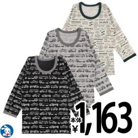 3枚組長袖シャツ(はたらくくるま)【100cm・110cm・120cm・130cm】[ 肌着 インナー シャツ 子供 子ども こども 子供服 子ども服 こども服 長袖 あったか 暖かい セット]