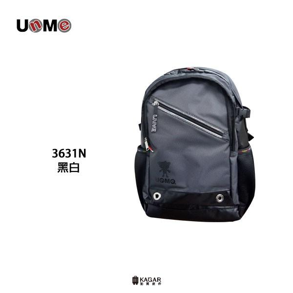 UNME 台灣製造 多色 輕量 休閒後背包 兒童後背包 兒童書包 3231N 加賀皮件