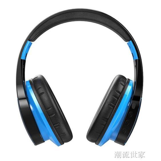 諾必行無線雙耳藍牙耳機頭戴式游戲電腦跑步運動音樂耳麥超長待機MBS 全館免運