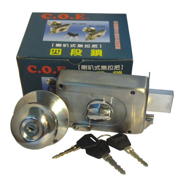 COE喇叭式白鐵四段鎖C-203SS小轉鈕 門厚30~45mm 裝置距離60mm 孔徑35mm