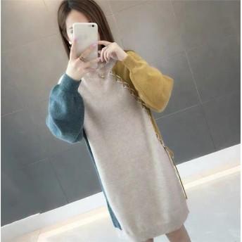 [55555SHOP]早秋 新しい女性の気質は ボトミングシャツ 柔らかい ニット ワンピース お洒落なゆったり 細身 ニット ワンピース 普段着 秋冬ワンピース