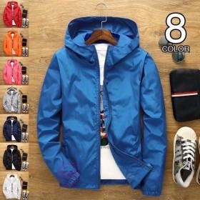 ジップアップパーカー メンズ きれいめ シンプル 春ウィンドブレーカー メンズ ジップアップパーカー ジャケット UVカット 大きいサイズ おしゃれ ブルゾン 撥水 防風 秋物 セール