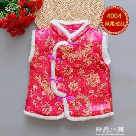 冬季加絨兒童唐裝馬甲新年嬰幼兒周歲演出服中式背心坎肩 藍嵐 聖誕節禮物