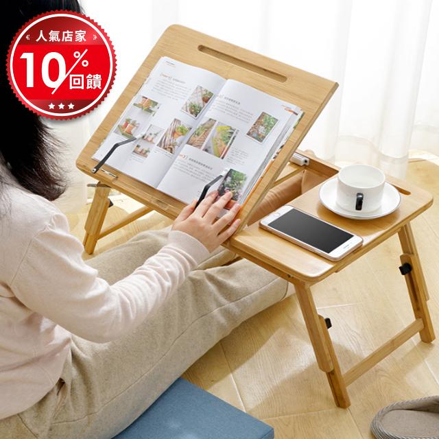 日式原木升降多功能學習桌/折疊桌