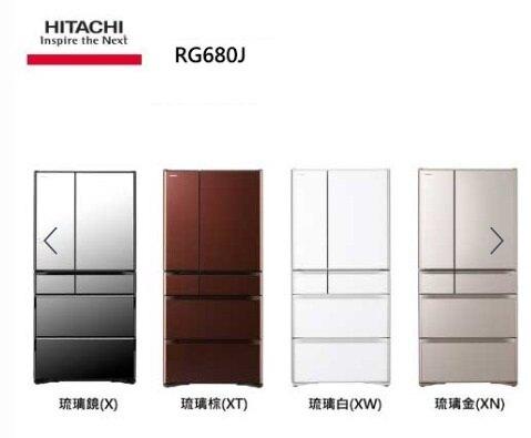 日立 HITACHI RG680J  676公升變頻六門冰箱  日本原裝進口