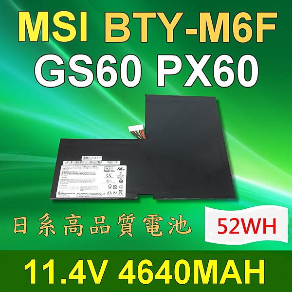 MSI BTY-M6F 6芯 日系電芯 電池 GS60 2PE-280CN GS60 2PL-006XCN GS60 6QE-243CN Prestige PX60-6QE GS60 2QE-215C