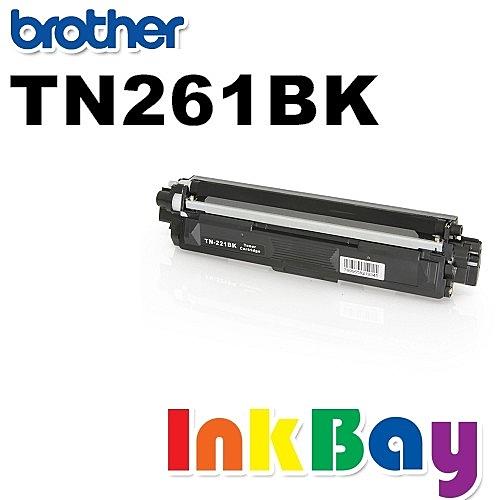 BROTHER 相容碳粉匣 TN261 / TN261BK 黑色 【適用】HL-3170CDW/MFC-9140CDN/MFC-9330CDW /另有TN261BK/TN261C/TN261M/TN2
