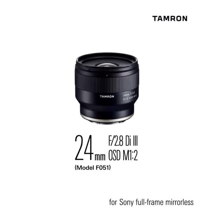 ◎相機專家◎ Tamron 騰龍 24mm F2.8 DiIII OSD 定焦鏡 F051 Sony E 接環用 公司貨