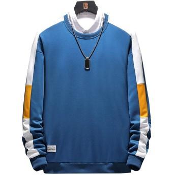 oolivupf トレーナー メンズ 長袖tシャツ 秋服 無地 おおきいサイズ ファッション カジュアル 綿 ゆったり 大きい サイズトップス リネンtシャツ 冬服 トップス Tシャツ (XBCT118lan4XL)