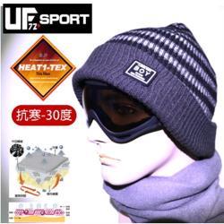 [UF72+]進口HEAT1-TEX發熱調溫內長毛反摺雙層雪帽UF7204-黑灰 滑雪/海釣/野戰/騎車/冬季戶外/極地運動