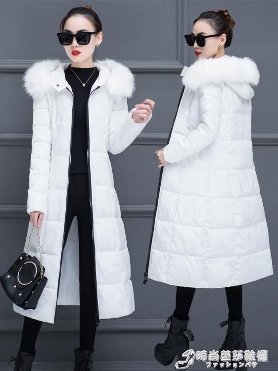 冬季新款棉衣女長款過膝加厚羽絨棉服韓版修身大毛領棉襖外套 時尚芭莎  秋冬新品特惠