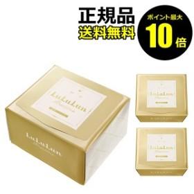【P10倍】フェイスマスク ルルルンプレシャス ホワイト WS3 3個セット<LuLuLun/ルルルン>【正規品】