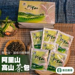 番路農會  阿里山高山茶包-20入-盒  (2盒一組)