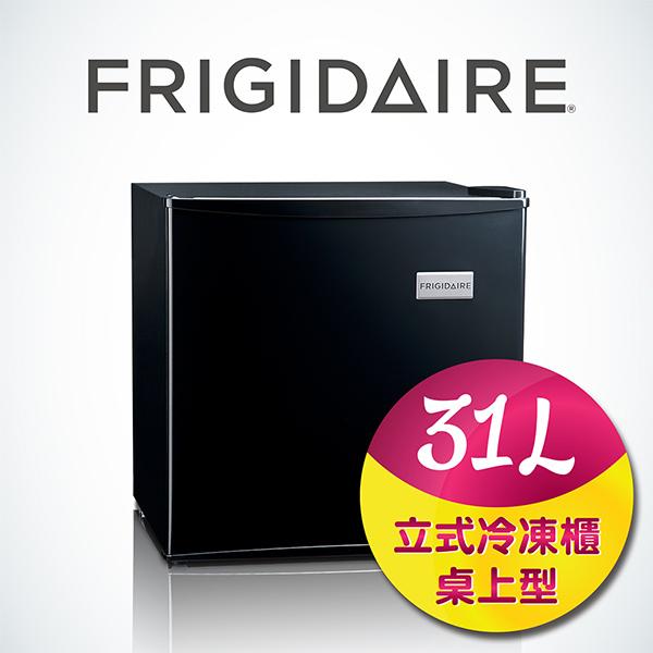 放桌上,廚下,地上~都OK~(和小冰箱一樣不占空間~)小容量大空間31公升大概等於 200公升雙門冰箱的冷凍空間~用來補足一般冰箱恰恰好!( 一般來說 100公升以下立式冷凍櫃 為了要更有效使用空間