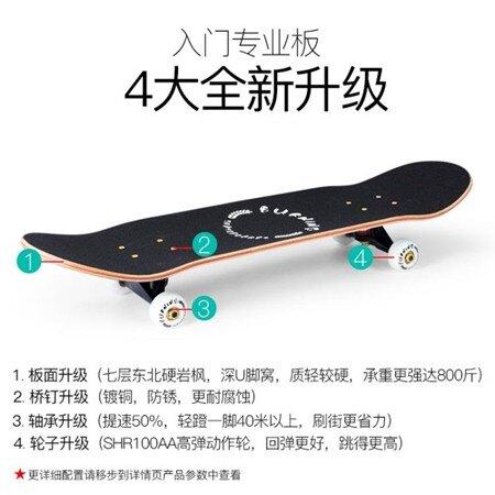短板滑板 初學者青少年成年兒童刷街成人男孩女生雙翹短四輪滑板車 萬事屋  聖誕節禮物
