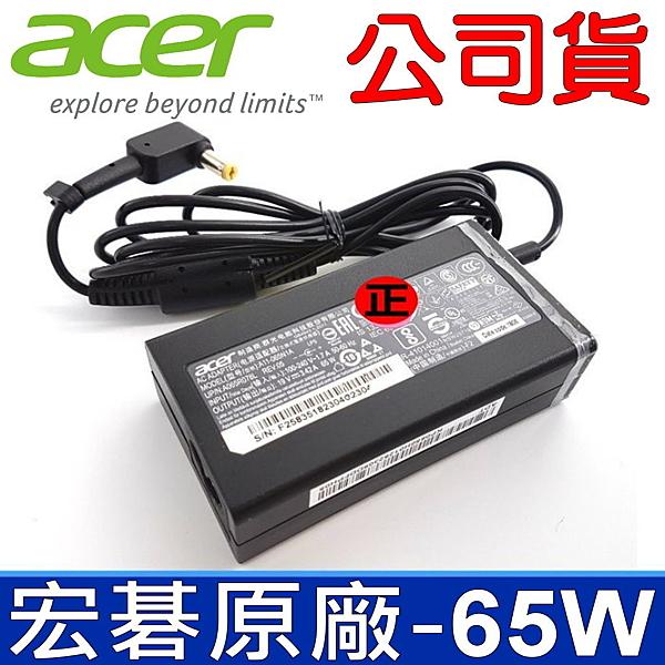 公司貨 宏碁 Acer 65W 原廠 變壓器 Aspire 5538 5538G 5541 5541G 5542 5542G 5551 5551G 5552 5552G 5553 5553G 5560