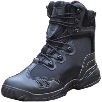 アウトドアシューズ トレッキングシューズ メンズ ローカット 4e ハイキングシューズ メンズ 登山靴 アウトドアシューズ メンズ 防水 幅広 4E スニーカー シューズ 靴 ブラック 24.5cm ウォーキング 耐摩耗性 ミリタリーブーツ