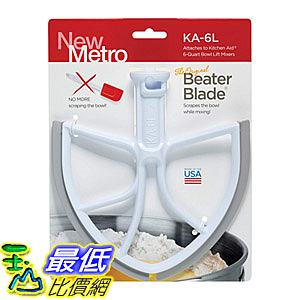 [8美國直購] 攪拌機配件 Original BeaterBlade for KitchenAid 6-Quart Bowl Lift Mixer, KA-6L, White, Made in USA
