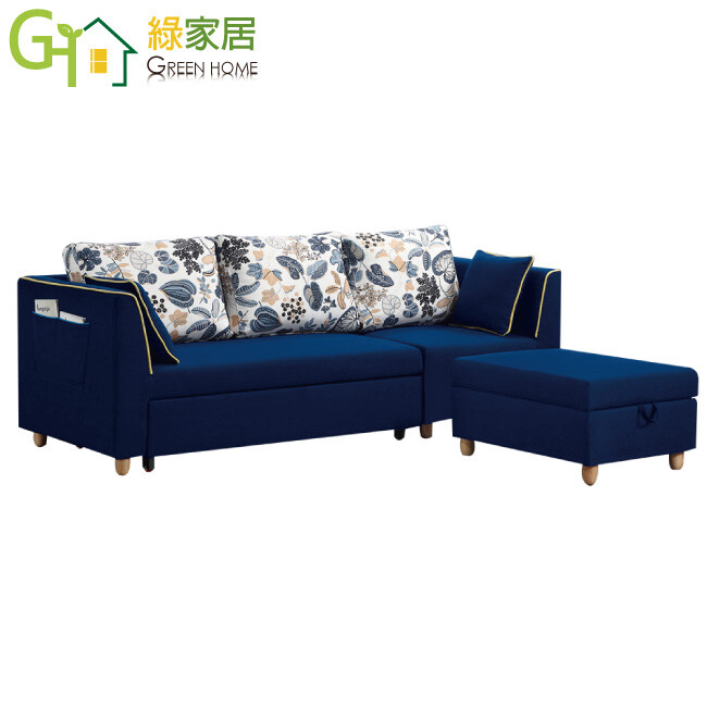 綠家居貝克 現代藍棉麻布機能型沙發/沙發床組合(拉合式機能設計)