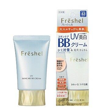 Freshel 膚蕊 美肌淨透BB霜 零毛孔 健康膚色 50g