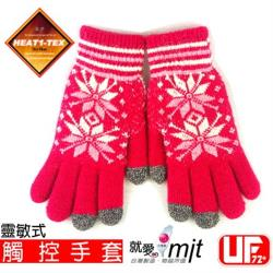 [UF72]HEAT1-TEX防風內長毛保暖觸控手套(靈敏型)UF6902女/桃紅(雪地/冬季戶外/旅遊/冬季活動)UF72系列銷售第一