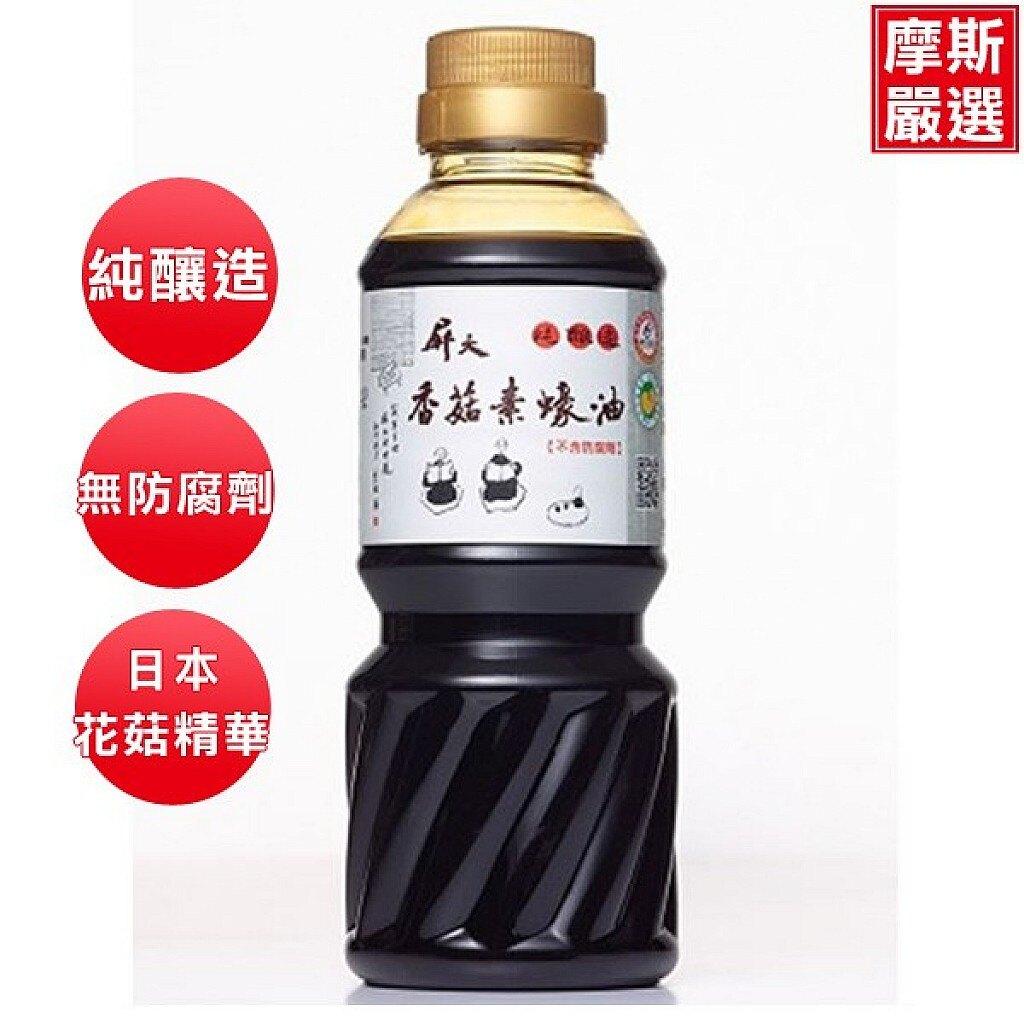 屏科大-香菇素蠔油(300ml/罐)【摩斯嚴選】