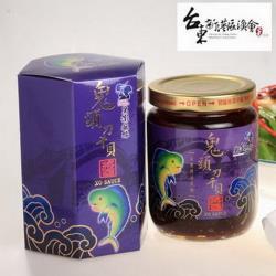 【新港區漁會】鬼頭刀干貝XO醬220g/罐