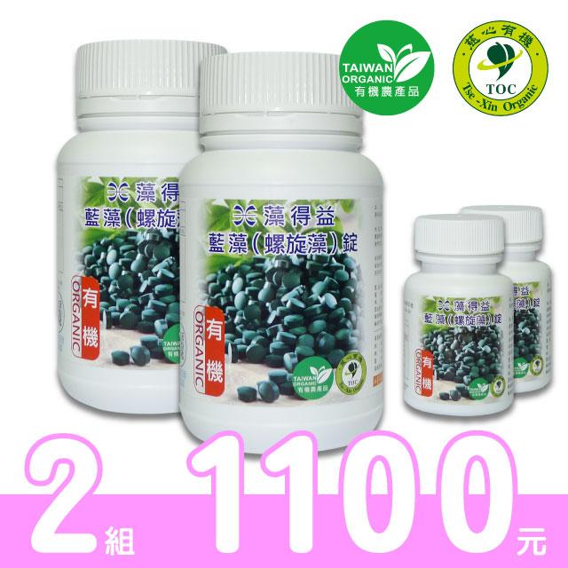 藻得益有機藍藻錠(有機螺旋藻錠) · 二組入