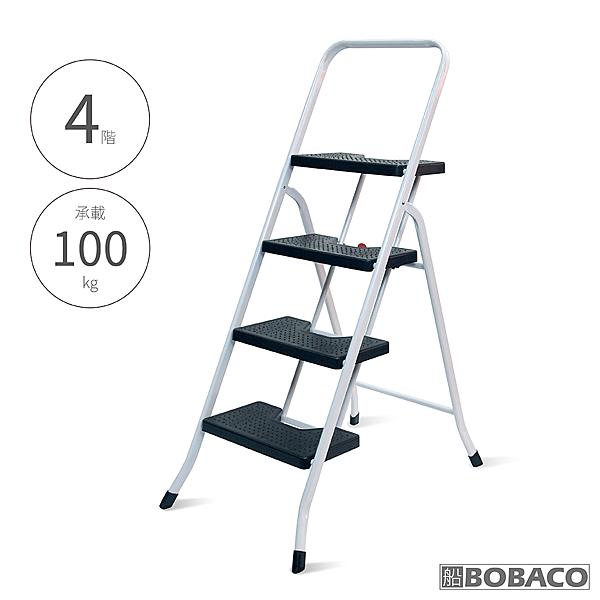 【四階寬踏板家用鐵梯】4階梯 鐵梯 安全摺疊梯 折疊防滑梯 梯子 樓梯椅 室內梯
