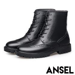 【Ansel】真皮頭層牛皮經典布洛克雕花時尚馬丁靴