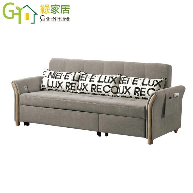 綠家居貝克 現代灰棉麻布機能沙發/沙發床(拉合式機能設計)