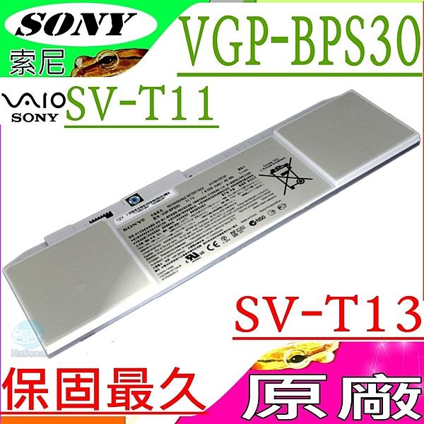 SONY BPS30 (原廠)-索尼 SVT13123CN,SVT13125CA,SVT13126CW,SVT13127CG,VT13128CJ,SVT13129CJ,SVT13134CX,SVT13