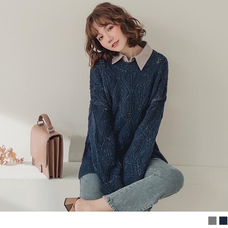 厚實保暖混色紗線麻花粗針織長袖毛衣