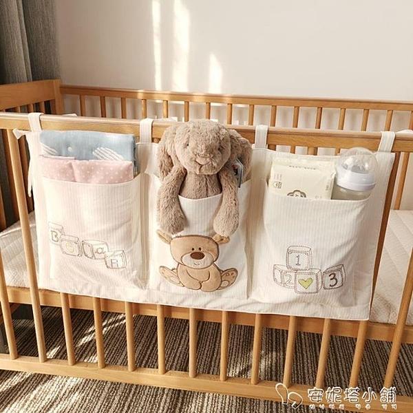 純棉嬰兒床收納袋掛袋寶寶床頭尿布尿片尿不濕收納床邊儲物置物袋 夏季特惠