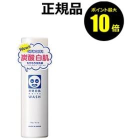 【P10倍】ホワイトウォッシュN