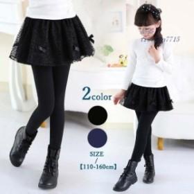 韓国子供服 レギンス付きスカート スカート付き 110 ジュニア 裏毛レギンス スカッツ 120 ボトムス 女の子 140 チュール 普段着 キッズ