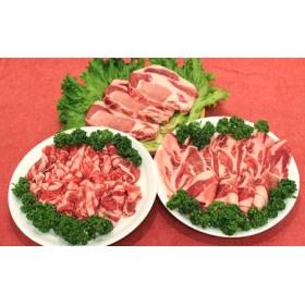 希少なブランド豚肉いきいき金華(ステーキ・焼肉・しゃぶしゃぶ用)