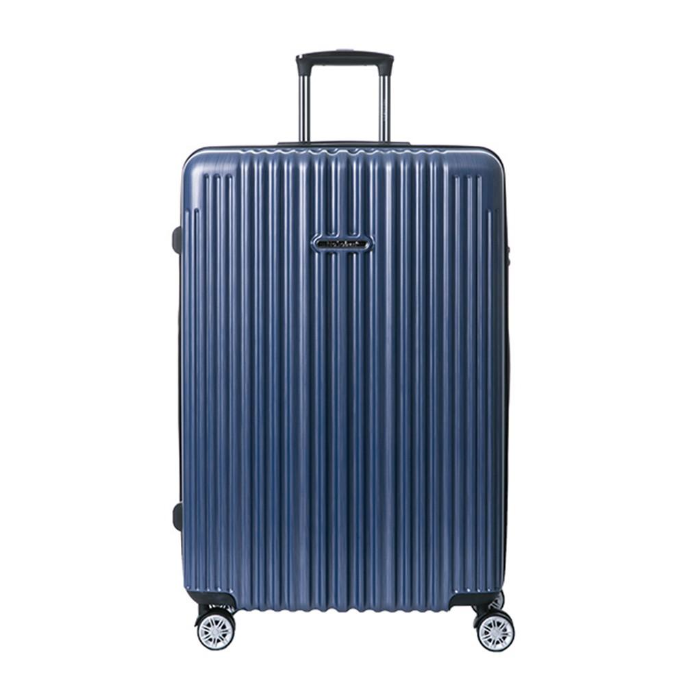 【NaSaDen 納莎登】新無憂髮絲紋系列26吋TSA海關鎖拉鍊行李箱(達恩藍)