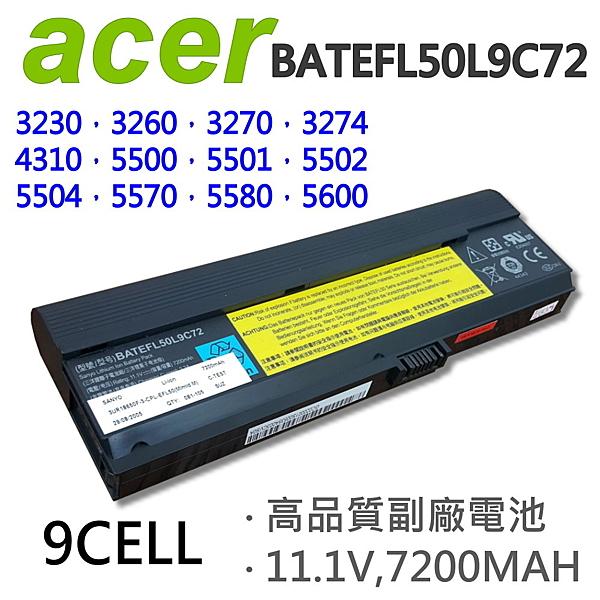 ACER 宏碁 BATEFL50L9C72 9芯 日系電芯 電池 3UR18650Y-2-QC261 3050 3210 3210Z 3220 3230 3260 SY6 5504 5570 BT.0