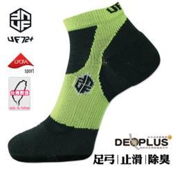 [UF72]MST重壓超馬襪(超強除臭/四向止滑款)UF910/螢綠/女22-25/三入組/全馬/三鐵/自行競速/登山