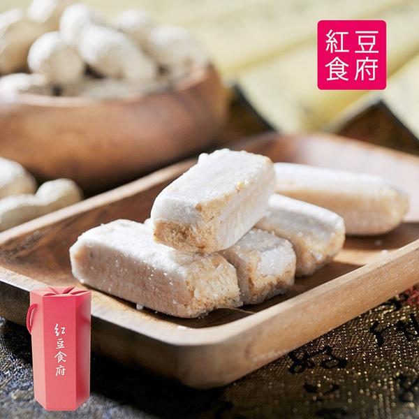 濃濃花生香、酥酥不黏牙 紅豆食府美食甜品 年節送禮的最佳選擇