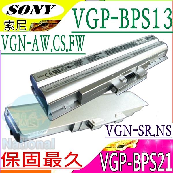 SONY 電池 VGP-BPS13/S,VGN-AW37GY,VGN-AW51JGB,VGN-AW52JGB,VGN-AW81DS, VGN-AW70B/Q,VGN-AW71JB,VGN-AW91CD