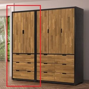 奧斯汀3x7衣櫥