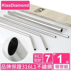 KISSDIAMOND 雙SGS認證環保斜口316L不鏽鋼吸管組(LOGO/安全導角/斜口設計/手搖杯用/醫療級/環保/可珍奶用/7入1組)