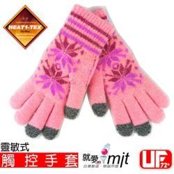 [UF72]UF6902女-粉色/HEAT1-TEX防風內長毛保暖觸控手套(靈敏型)UF72系列銷售第一