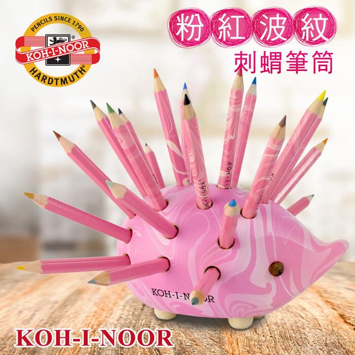 koh-i-noor 捷克色鉛筆刺蝟筆筒(小) 粉紅波紋 內附色鉛筆 療癒小物