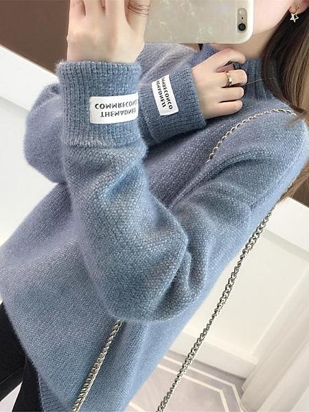 水貂絨高領毛衣女秋冬新款寬鬆慵懶加厚雪尼爾外穿打底針織衫