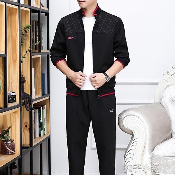男士兩件套套裝新款時尚韓版潮流休閒運動青少年帥氣外套【全館免運】