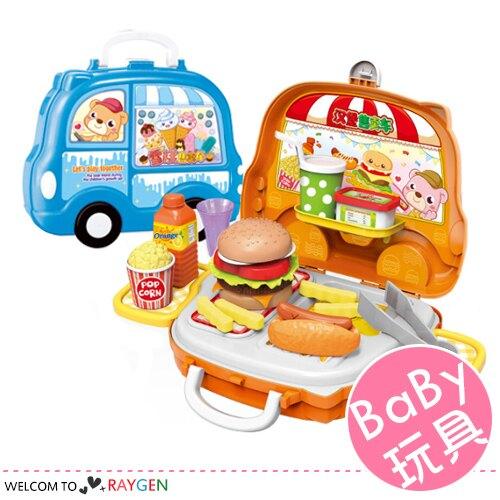 兒童手提式汽車造型扮家家酒玩具 餐車
